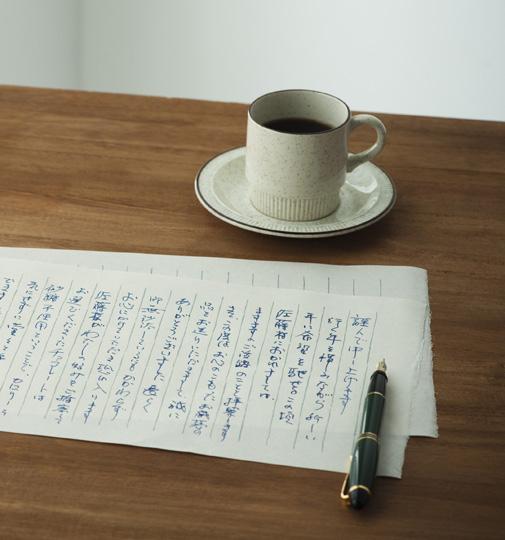 創作和紙工房まるとも 和紙便箋「ながーい和ごころ」
