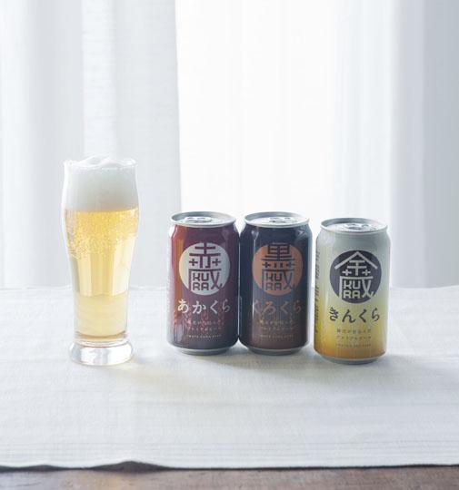 いわて蔵ビール プレミアム 缶ビールセット(8本入)